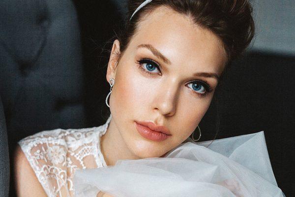 2020 Bridal Beauty Trends